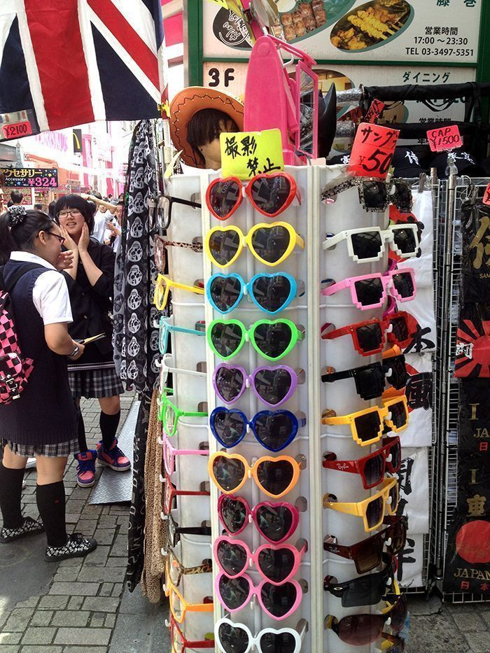 blog_japon_jun14_14gafas